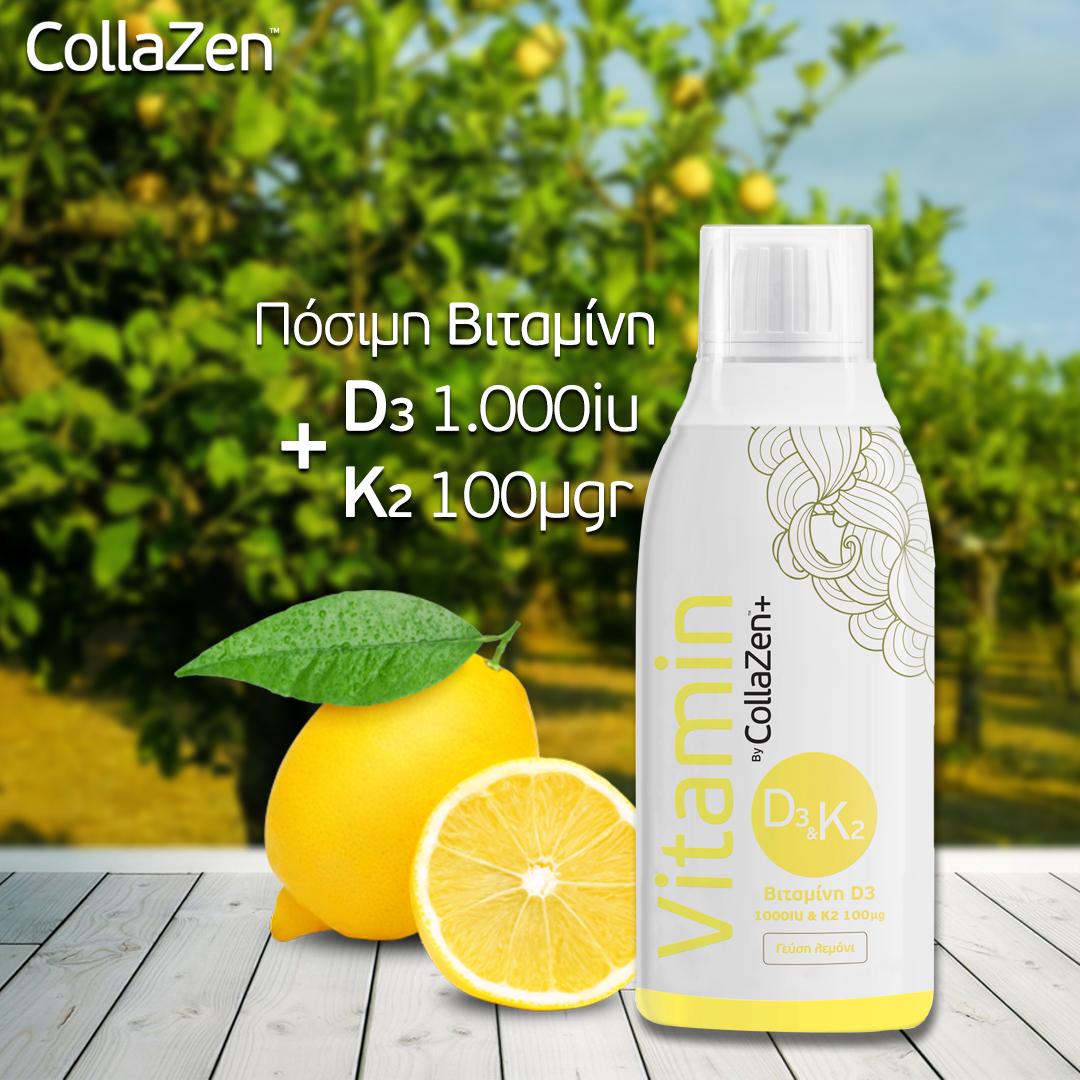 CollaZen Vitamin D3K2