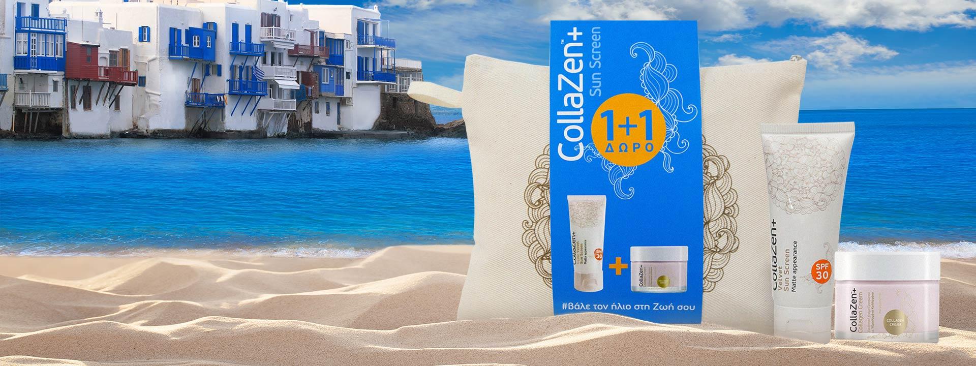 CollaZen-Travel-Pack-Sunscreen-SPF-30-Collagen-Face-Cream