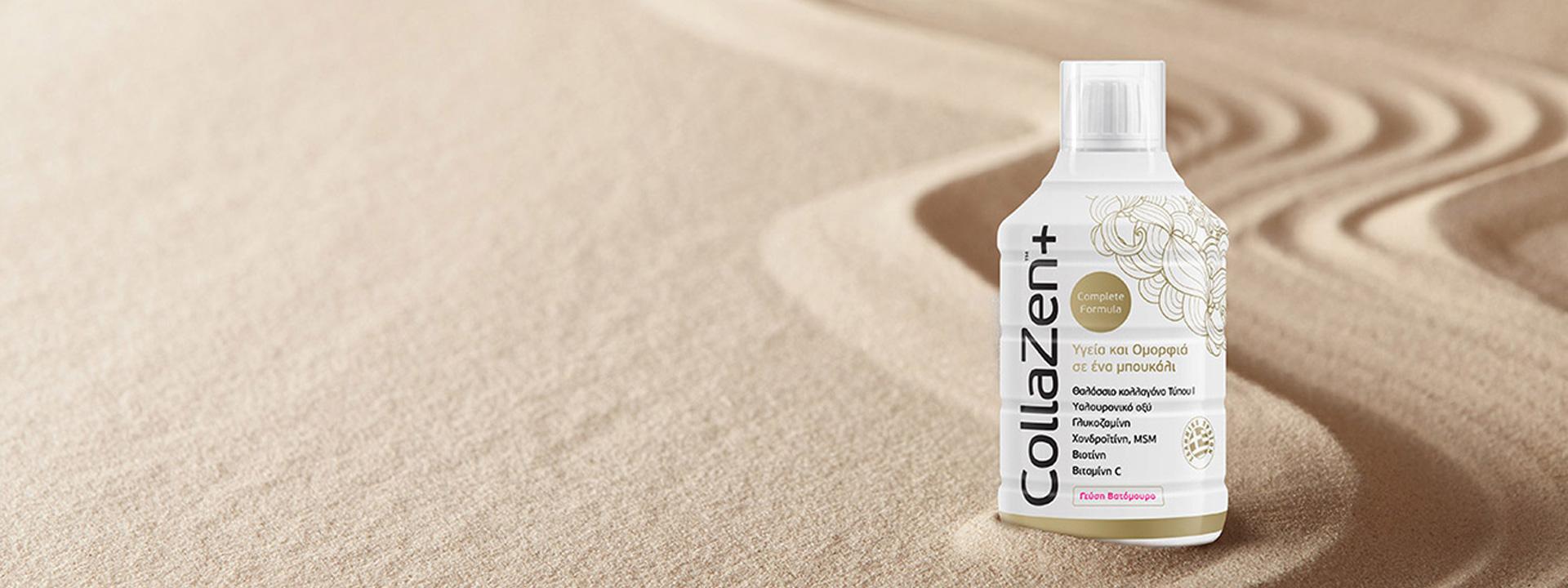 collazen-complete-formula