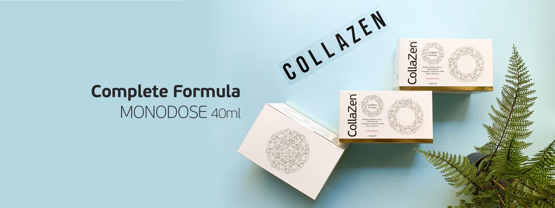 collazen-collagen-monodose-slider